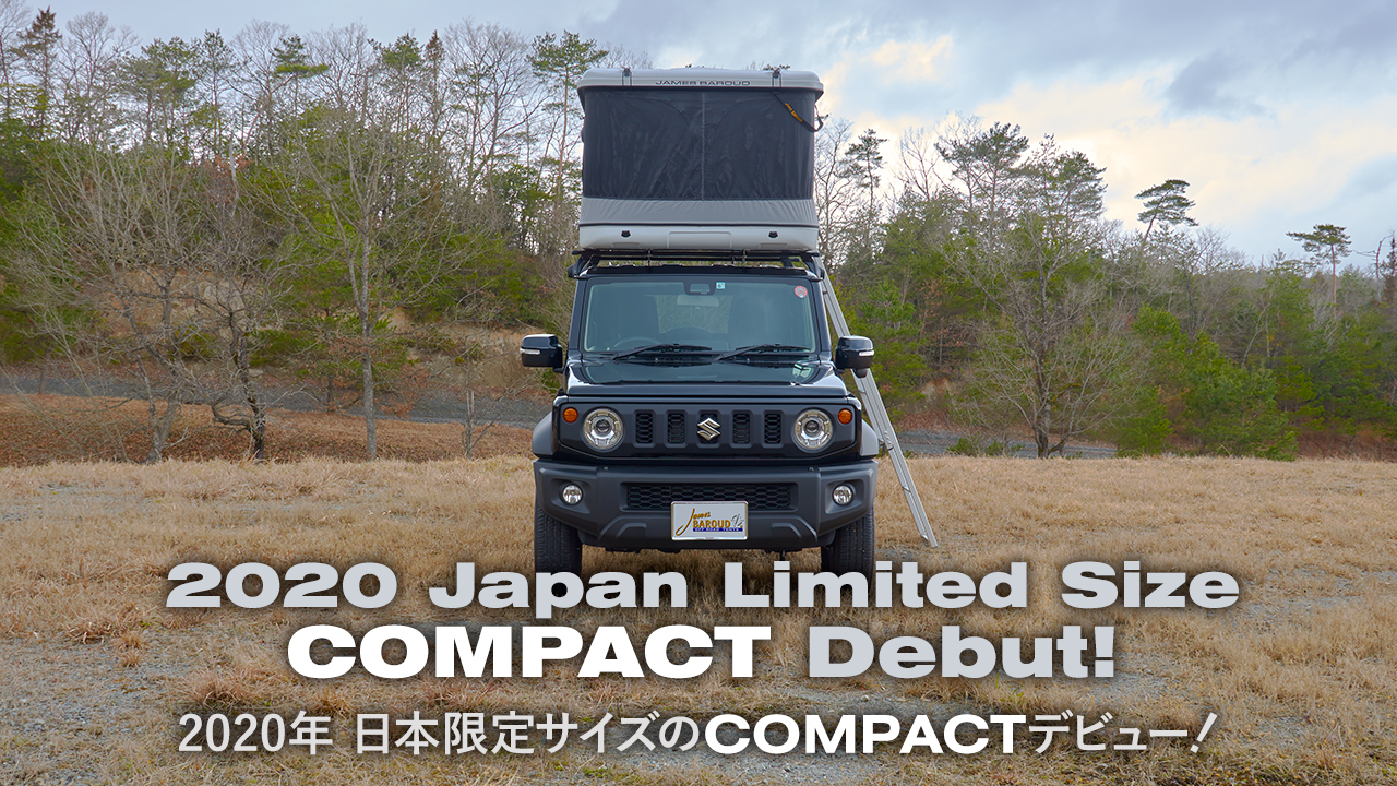 2020 Japan Limited Size Compact Debut! 2020年 日本限定サイズのCOMPACTデビュー!